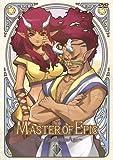 マスター オブ エピック~The AnimationAge~ 5〈限定版〉 [DVD]
