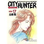 シティーハンター―Complete edition (Volume:17) (Tokuma comics)