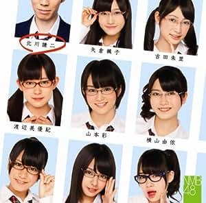 NMB48 - NMB48 - Kitagawa Kenji (CD+DVD) [Japan CD] YRCS-90027 - Amazon