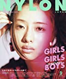 NYLON JAPAN(ナイロン ジャパン) 2016年 09 月号 [雑誌]