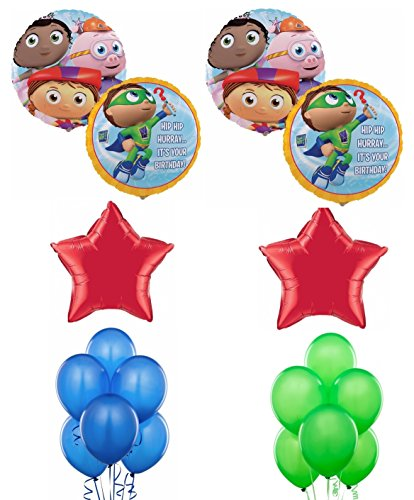 Super Why Party Balloon Decoration Kit