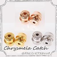 ◆クリスメラキャッチ 落ちないピアスキャッチ1ペア(2個)選べる3カラー (chrysmela_catch) (ピンクゴールド)