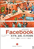 img - for The Accidental Billionaires: The Founding of Facebook: A Tale of Sex, Money, Genius and Betrayal (Chinese Edition) book / textbook / text book