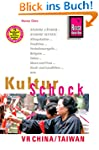 Reise Know-How KulturSchock VR China...