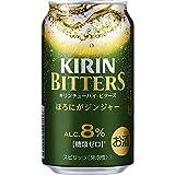キリン ビターズ ほろにがジンジャー 缶 350ml×24本