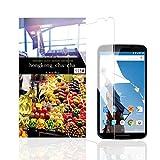 【安心の100日保証・国内梱包】 Nexus6 Google Y!mobile ネクサス6 日本のガラス 液晶ガラスフィルム 厚さ0.3mm 2.5D 硬度9H 強化ガラス hongkong_cha-cha (Nexus6)