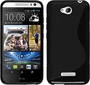 OPUS Luxury Back Cover FOR HTC Desire 616 (PACK OF 2)