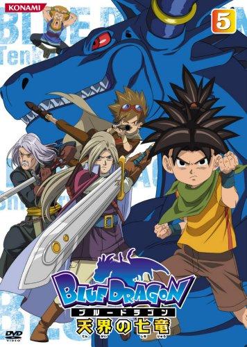 BLUE DRAGON-天界の七竜- 5 [DVD]