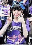 【市川美織】 公式生写真 第2回AKB48グループ チーム対抗大運動会 netshop限定 Ver. 1種コンプ
