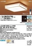 Panasonic(パナソニック) 和風LEDシーリングライト 調光・調色タイプ 適用畳数:~12畳 ※5年保証※ LGBZ3770