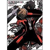 GUNGRAVE O.D. 公式設定資料集 -ARCHIVES-