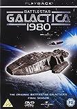 Battlestar Galactica 1980 - Complete [DVD]