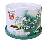 SMARTBUY DVD-RCPRM対応4.7GB1回録画用ワイドプリンタブル1-16倍速スピンドルケース50枚入り抗菌仕様 SCP16X50P