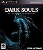 DARK SOULS with ARTORIAS OF THE ABYSS EDITION  DARK SOULS THE COMPLETE GUIDE Prologue + DARK SOULS Special Map & Original Soundtrack