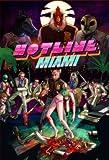 Hotline Miami [Online Game Code]