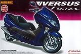 1/12 ネイキッドバイク No.50 Honda ヴァーサス フォルツァ