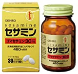 Orihiro Supplement - Sesamin - 60 grain