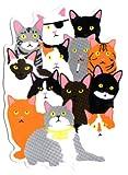 Enjoi Skateboard Sticker - Cats Skate Board - New Pussys Pussycats
