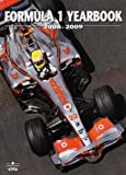 Formula 1 Yearbook 2008-09