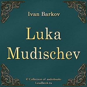 Luka Mudischev Audiobook