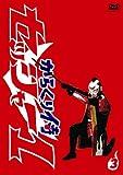 からくり侍 セッシャー1 第三巻 [DVD]