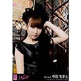 AKB48公式生写真上からマリコ劇場盤【中田ちさと】