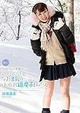 新人!kawaii*専属デビュ→18才の旅立ち☆なまら美乳のほっくほく道産子まみたん 池端真実(生写真1枚付)(数量限定)(Kawaii*) [DVD][アダルト]