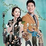 明日が来れば 韓国ドラマOST (SBS) (韓国盤)