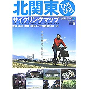 自転車の 自転車 埼玉 コース : Amazonプライム会員に適用。注文 ...