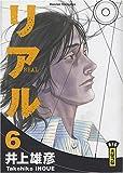 echange, troc Takehiko Inoué - Real, Tome 6 :