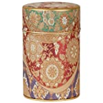Red Imperial Tapestry Canister