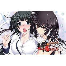 �^���Ŏ��ɗ����Ȃ���! �h���}CD Vol.5