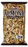 名糖産業 アーモンドチョコレート 1kg