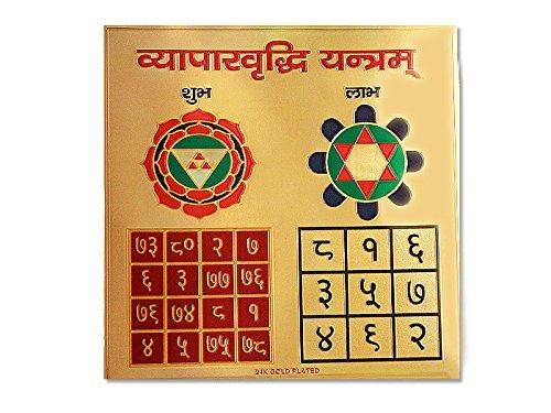 vedic-vaani-vyapar-vriddhi-yantra-in-carta-23-cm-oro