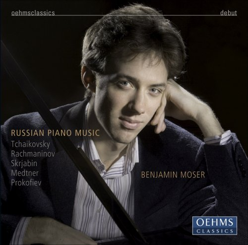 Russian Pno Music