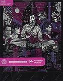 Drive - Limited Edition Mondo X Steelbook [Blu-ray]