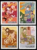 Taiwan Stamps : 1992, Taiwan stamps TW S305 Scott 2844-7 Parent-Child Relationship, MNH-VF, flesh dealer stocks