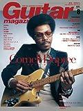 Guitar magazine (ギター・マガジン) 2011年 08月号 [雑誌]