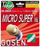 ゴーセン(GOSEN) オージー・シープ ミクロスーパー16L (テニス用) ホワイト TS401W