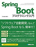 Spring boot Sequenceを使って自動的にプライマリーキーを生成する