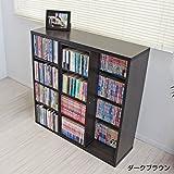 本棚 スライド DVD CD コミック 収納 ラック 書棚 ダークブラウン CH023DBR
