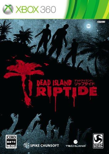 【ゲーム 買取】Dead Island: Riptide