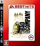 EA BEST HITS バトルフィールド:バッドカンパニー