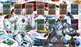 【代引き対応】 abcplaymat1389 カスタム プレイマット 遊戯王 英語版 HA05-EN004 ジェムナイト・アレキサンド Gem Knight 2
