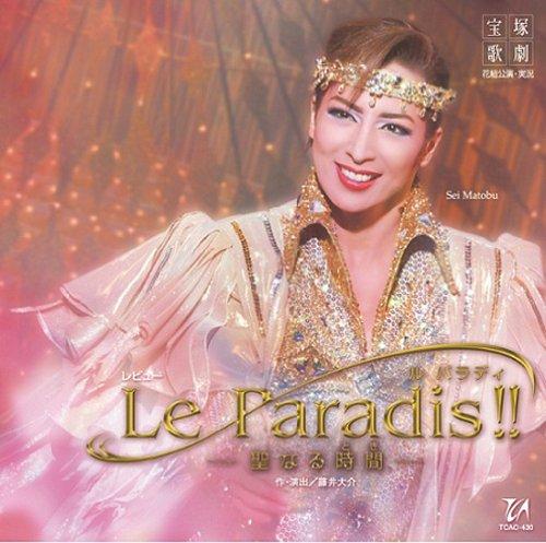 Le Paradis!!花組大劇場公演ライブCD