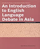 img - for An Introduction to English Language Debate in Asia book / textbook / text book