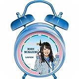 ローソン限定 オリジナルボイス入り 目覚まし時計 (向井地 美音) AKB48 10周年記念 完全受注生産