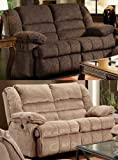 Simmons Upholstery 50410 Champion Double Motion Gliding Loveseat Chocolate