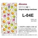 docomo Optimus G Pro L-04E ケース Optimus G Pro L-04E カバー ケース・ジャケット【フラワー041/l04e-PM041】