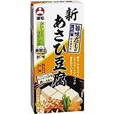 旭松食品 新・あさひ豆腐 旨味だし付 5個入 132.5g×5個